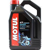 Моторное масло MOTUL 3000 4T 20W-50 4L минеральное