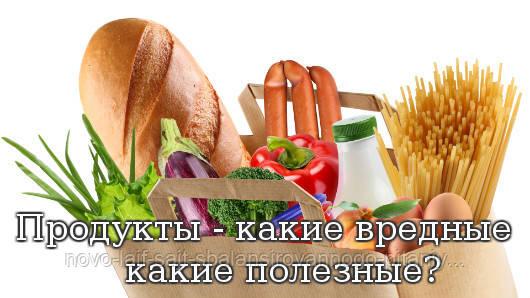 Доставка правильного питания x v
