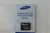 Аккумулятор Samsung BP88A для DV200 | DV300 | DV300F