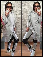 Женский спортивный костюм ДН452