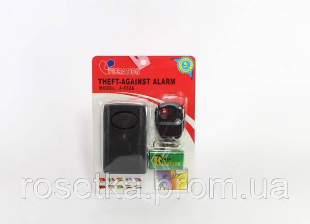 Установка сигнализации Again Alarm J-8326