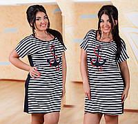 Платье-туника, р2929 ДГ батал