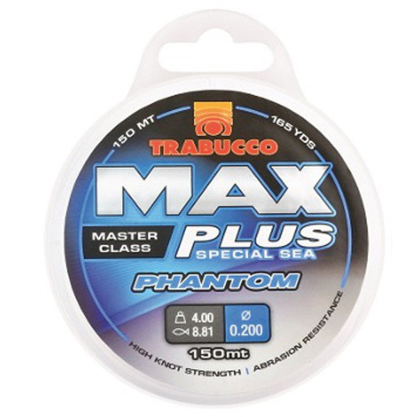 Леска MAX PLUS LINE*PHANTOM  150mt. 0.50mm Trabucco