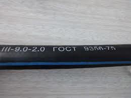 Кислородный шланг 9мм с голубой полосой
