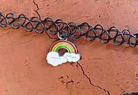 Кулон  радуга с облачком