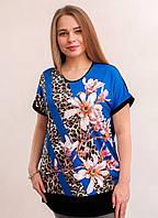 Красивая синяя батальная женская футболка