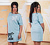 Платье женское, р7574 ДГ