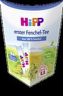 Hipp Erster Fenchel-Tee, 15x0,36g - Детский чай из фенхеля в порционных стиках, 15х0,36г , 5,4 г