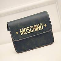 Маленькая женская сумка Moschino зеленая