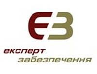 Автотоварознавча судова експертиза, експертна оцінка збитків при ДТП від 800 грн.