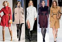 Стильная одежда для женщин. Модные тенденции 2016