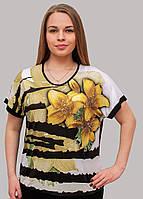 Нарядная женская летняя футболка с желтой лилеей