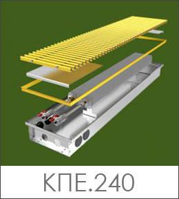 Конвектор внутрипідложний з природною конвекцією шириною каналу 240 мм