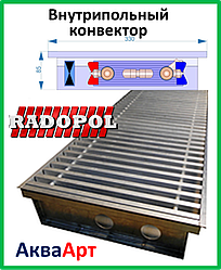 Radopol KVK 8 330*1750