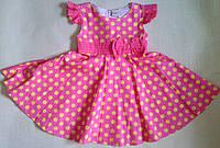 Платье детское розовое, в желтый горошек, р. 4, 5