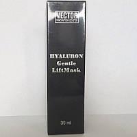 HYALURON - GENTEL LIFT-MASK 30 мл