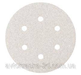 Smirdex абразивні шліфувальні круги діаметр 150 мм 6 отв. P360.