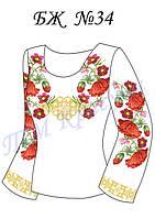 Заготовка блузки женской