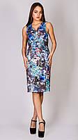 Платье женское Jimmy Key JK 1204113 LEKSU DS INDIGO BLUE M