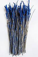 Лаванда 2бук. (голубой)