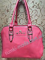 Сумка женская ETRO (розовый)