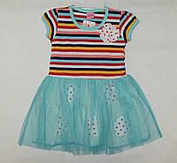 Платье с юбкой из фатина 2-3-4-5 лет Фатин