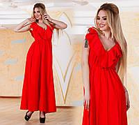 Платье, 295 ИМ, фото 1