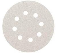 Абразивный наждачный круг для сухой шлифовки, диам.-125мм. 8 отв.