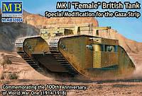 "Британский танк Mk I ""Female"" 1/72"