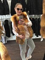 """Стильный меховой жилет из лисы """"Барби"""" длина 65 см"""