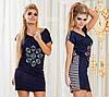 Платье, р 2922 ДГ