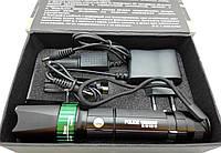 Ручной фонарь BL-HB-313-T6 яркость 280 люмен, в комплекте аккумулятор