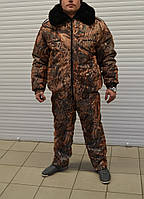 Зимний военный камуфляжный комплект бушлат+комбинезон