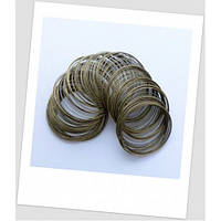 Мемори-проволока для браслета, бронзового цвета, 50-55 мм диаметром (детский размер).