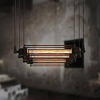 Светильник подвесной [ Loft horizontally ], фото 1