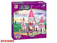Конструктор Замок принцессы 6032
