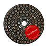 Шлифовальный втулочный алмазный круг Ф250 мм. №3 PELE для шлифовки камня с водой.