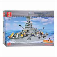 Конструктор Военно-морская серия 577 дет