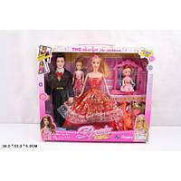 Кукла типа Барби Семья 8638-C4