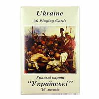 Карты Ukraine 36 листов
