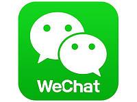 Выкуп товара через Wechat (Китай)