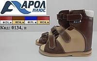 Ортопедическая обувь оптом и в розницу по доступной цене