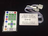 Контроллер LED 12V, 3A*9(max). Только оптом! В наличии!