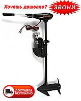 Электромотор Flover 40 T с телескопической ручкой