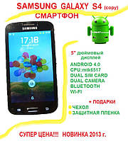 SAMSUNG S4 (copy) Android 4.0 MTK6517 1.2GHz WiFi 5.0 Inch , фото 1