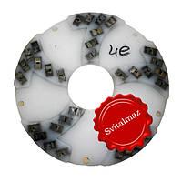 Алмазный шлифовальный круг Ф250 мм. №4е усиленный для шлифовки камня габбро на прижимных станках.