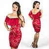 Красное гипюровое платье 15546