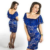 Синее гипюровое платье 15546
