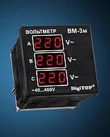 Вольтметр Вм-3М  для измерения напряжения в 3-фазной сети щитовой DigiTOP