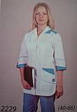 Медицинский костюм 2229 большие размеры (батист), фото 3